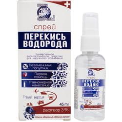 Перекись водорода раствор 3% спрей косметический антисептический флакон 45 мл