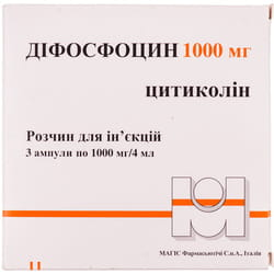 Дифосфоцин р-р д/ин. 1000мг/4мл амп. 4мл №3
