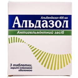 Альдазол табл. п/о 400мг №3