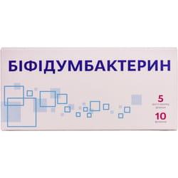 Бифидумбактерин порошок лиофилизированный в флаконах по 0,5 г что содержит 5 доз 10 шт