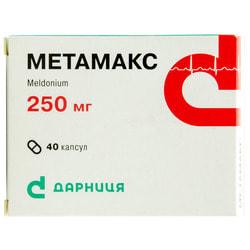 Метамакс капс. 250мг №40