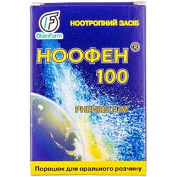 Ноофен пор. д/орал. р-ра 100мг пакет 1г №15