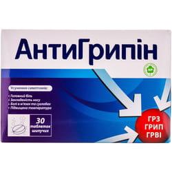 Антигриппин табл. шип. №30