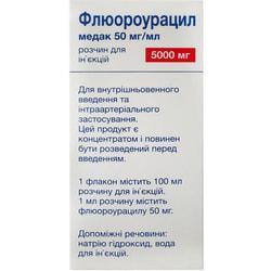 Флюороурацил-Медак р-р д/ин. 50мг/мл фл. 10мл (500мг) №1