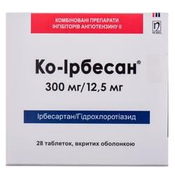 Ко-ирбесан табл. п/о 300мг/12,5мг №28