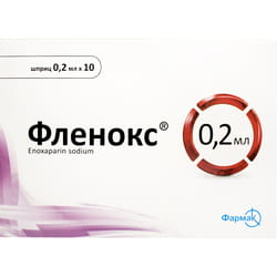 Фленокс р-р д/ин. 2000 анти-Ха МЕ/0,2мл шприц 0,2мл №10