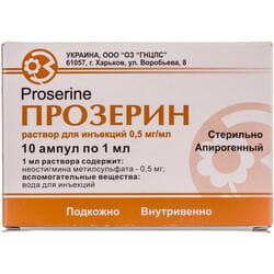Прозерин р-р д/ин. 0,5мг/мл амп. 1мл №10