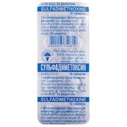 Сульфадиметоксин табл. 0,5г №10