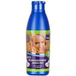 Масло кокосовое PARACHUTE (Парашут) косметическое для тела и волос флакон 100 мл