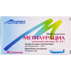 Метилурацил супп. ректал. 0,5 г №10