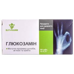 Глюкозамин Элит-фарм таблетки для поддержания суставов 8 блистеров по 10 шт