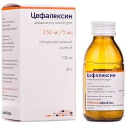 Цефалексин гран. д/орал. сусп. 100мл (250мг/5мл) фл. 40г