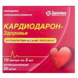 Кардиодарон-Здоровье р-р д/ин. 50мг/мл амп. 3мл №10