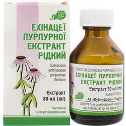Эхинацеи пурпурной экстракт жид. фл. 30мл