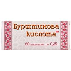 Витаминный комплекс Янтарная кислота Фармаком таблетки 8 блистеров по 10 шт