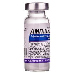 Ампициллин пор. д/р-ра д/ин. 1г фл. №1