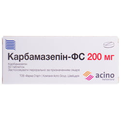 Карбамазепин-ФС табл. 200мг №50