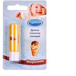 Помада для губ LINDO (Линдо) артикул U 772 Мороженное детская гигиеническая 4,5г