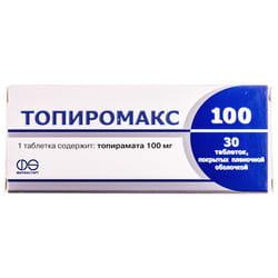 Топиромакс 100 табл. п/о 100мг №30