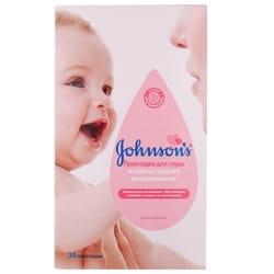 Прокладки для груди JOHNSON'S BABY (Джонсон Бэби) вкладыши лактационные во время кормления 30 шт