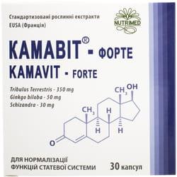 Капсулы для нормализации функций половой системы у мужчин Камавит форте 3 блистера по 10 шт
