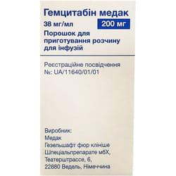 Гемцитабин Медак пор. д/п р-ра д/инф. 200мг фл. №1***