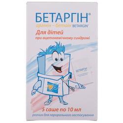 Раствор для улучшения работы печени и желчного пузыря Бетаргин для детей в саше по 10 мл 5 шт
