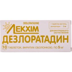 Дезлоратадин табл. п/о 5мг №10