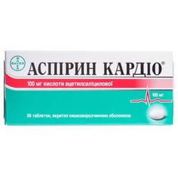 Аспирин Кардио табл. п/о 100мг №56
