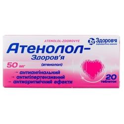 Атенолол-Здоровье табл. 50мг №20