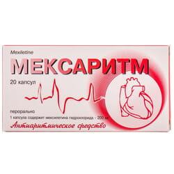 Мексаритм капс. 200мг №20