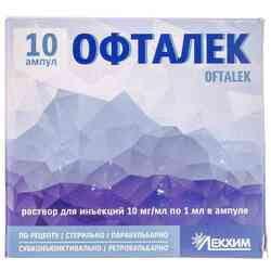 Офталек р-р д/ин. 10мг/мл амп. 1мл №10