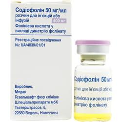 Содиофолин р-р д/ин. и инф. 50мг/мл фл. 8мл (400мг) №1***