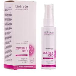 Спрей BIOTRADE Odorex (Биотрейд Одорекс) против потоотделения подмышек 50 мл