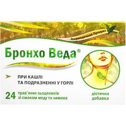 Леденцы травяные при кашле и бронхите Бронхо Веда со вкусом мёда и лимона 2 блистера по 12 шт