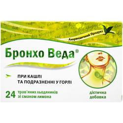 Леденцы травяные при кашле и бронхите Бронхо Веда со вкусом лимона 2 блистера по 12 шт
