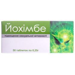 Таблетки для повышения сексуальной активности Йохимбе ENJEE (Энжи) по 0,25г 5 блистеров по 10 шт