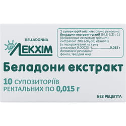 Красавки экстракт супп. ректал. №10