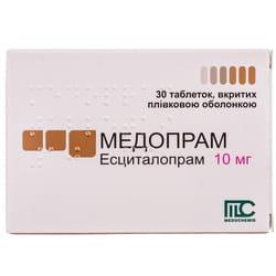 Медопрам табл. п/о 10мг №30