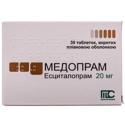 Медопрам табл. п/о 20мг №30