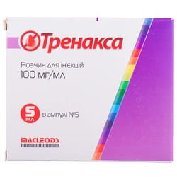 Тренакса р-р д/ин. 100мг/мл амп. 5мл №5