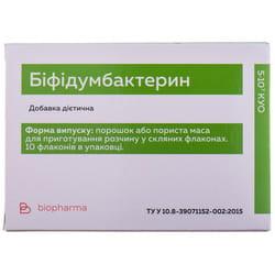 Бифидумбактерин порошок или пористая масса для приготовления раствора в флаконах 10 шт