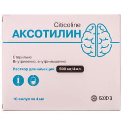 Аксотилин р-р д/ин. 500мг/4мл амп. 4мл №10