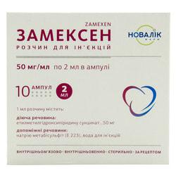 Замексен р-р д/ин. 50мг/мл амп. 2мл №10