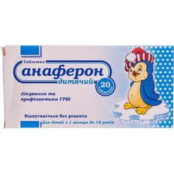 Анаферон детский табл. №20 Литва