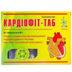 Диетическая добавка для поддержания работы сердечно-сосудистой системы Кардиофит-Таб таблетки 0,85 г 6 блистеров по 10 шт