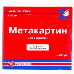 Метакартин р-р д/ин. 1г/5мл амп. 5мл №5