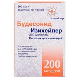 Будесонид Изихейлер пор. д/инг. 200мкг/доза 200доз