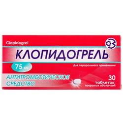 Клопидогрель табл. п/о 75мг №30