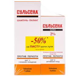 Набор Сульсена Шампунь-пилинг для волос против перхоти 150 мл + Сульсена паста 2% 75 мл